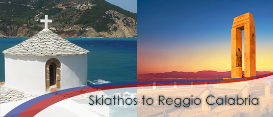 VATSIM Weekly Group Flight SKIATHOS to REGGIO CALABRIA